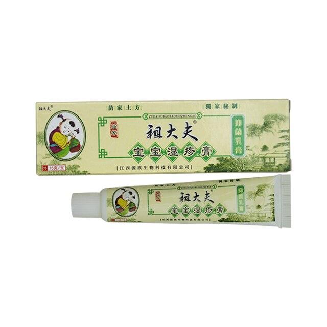 Zudaifu crema para la piel Psoriasis Dermatitis eczematoide tratamiento de pomada crema para la Psoriasis CUIDADO DE LA PIEL CREMA para bebé