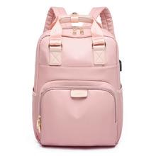 HEFLASHOR Waterproof Pink Laptop Backpacks Female Fashion Girl Backpack 13-15.6 Inch Backpack Women Men Oxford Cloth Black Pink