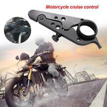 Универсальный держатель управления круиз контролем для мотоцикла
