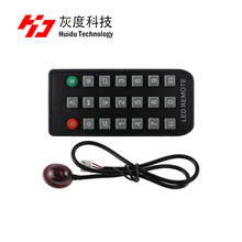 Huidu sensörleri, sıcaklık 18B20, sıcaklık ve nem sensörü AM2301, tek/RGB parlaklık sensörü, sensörü kutusu, 1R uzaktan