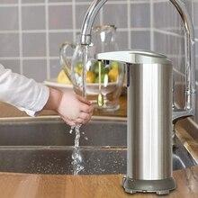 Автоматический дозатор мыла-беспрессовый дозатор мыла с водонепроницаемой основой, инфракрасный датчик движения тарелка из нержавеющей стали жидкость Fre