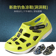 Fishing Shoes Wading Breathable Non-Slip 45 Men for Size39-45 Sandals Beach-Slippers