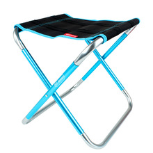 Outdoor Portable Stool Camping Mini Large Folding Chair Aluminium Alloy Barbecue Stool Mountaineering Sketching Fishing Stool cheap Metal Beach Chair KFC330-L Outdoor Furniture Modern aluminum alloy Oxford cloth piece