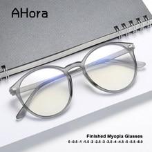 Ahora retro mulher terminou miopia óculos quadro feminino filme azul alta míope óculos míopes com dioptria 0 -1.0 para-6.0