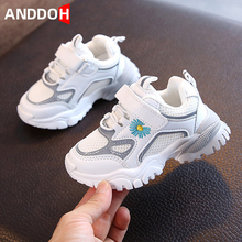 Size 21-30 Children Lightweight Sneakers Boys Non-slip Casual Shoes Baby Breathable Toddler Shoes Girls Wear-resistant Sneakers