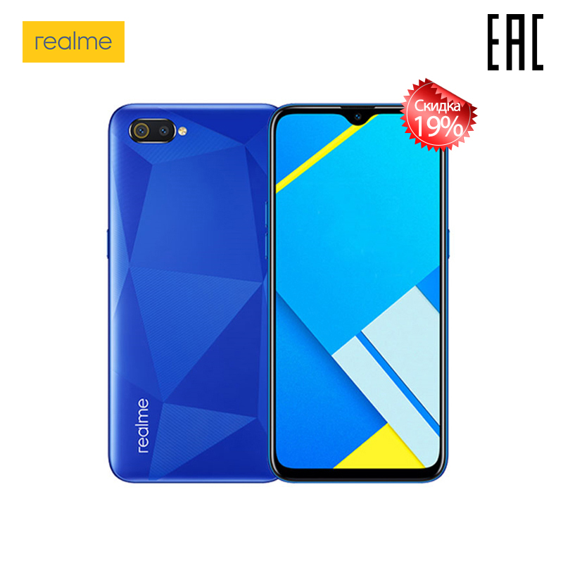 Smartphone Realme C2 EN 32 GB 4000 MAh Battery, Мпофициальная Russian, Produced In Factories OPPO