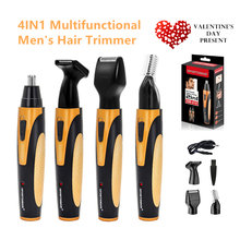 4 в 1 портативный Аккумуляторный триммер для удаления волос