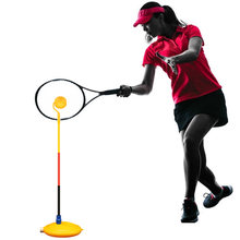 Тренажер для тенниса Профессиональный тренировочный тренажер