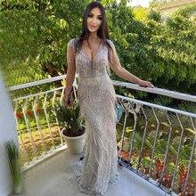Ruhigen Hill Silber Perlen Quaste Luxus Abendkleider Kleider 2020 Kappe Ärmeln Meerjungfrau Elegant Für Frauen Party LA60830
