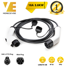 Morec EV Charging Cable 16A 3.6KW for Electric Car Charger Station Type 1 to  Type 2, SAE J1772 5M