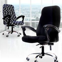 Fotel komputerowy popularne pokrowce na krzesła biurowe Stretch 1 Pc 3 rozmiary do biura na siedzenie zdejmowane anty brudne krzesła pokrowce elastan w Pokrowiec na krzesło od Dom i ogród na
