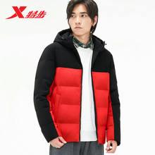 Пуховик xtep мужской на молнии с капюшоном и карманами 881429199223