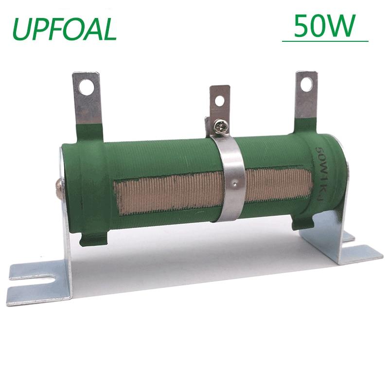 Переменный резистор 50 Вт, потенциометр, фарфоровая трубка, регулируемый резистор, Реостат со скользящим контактом