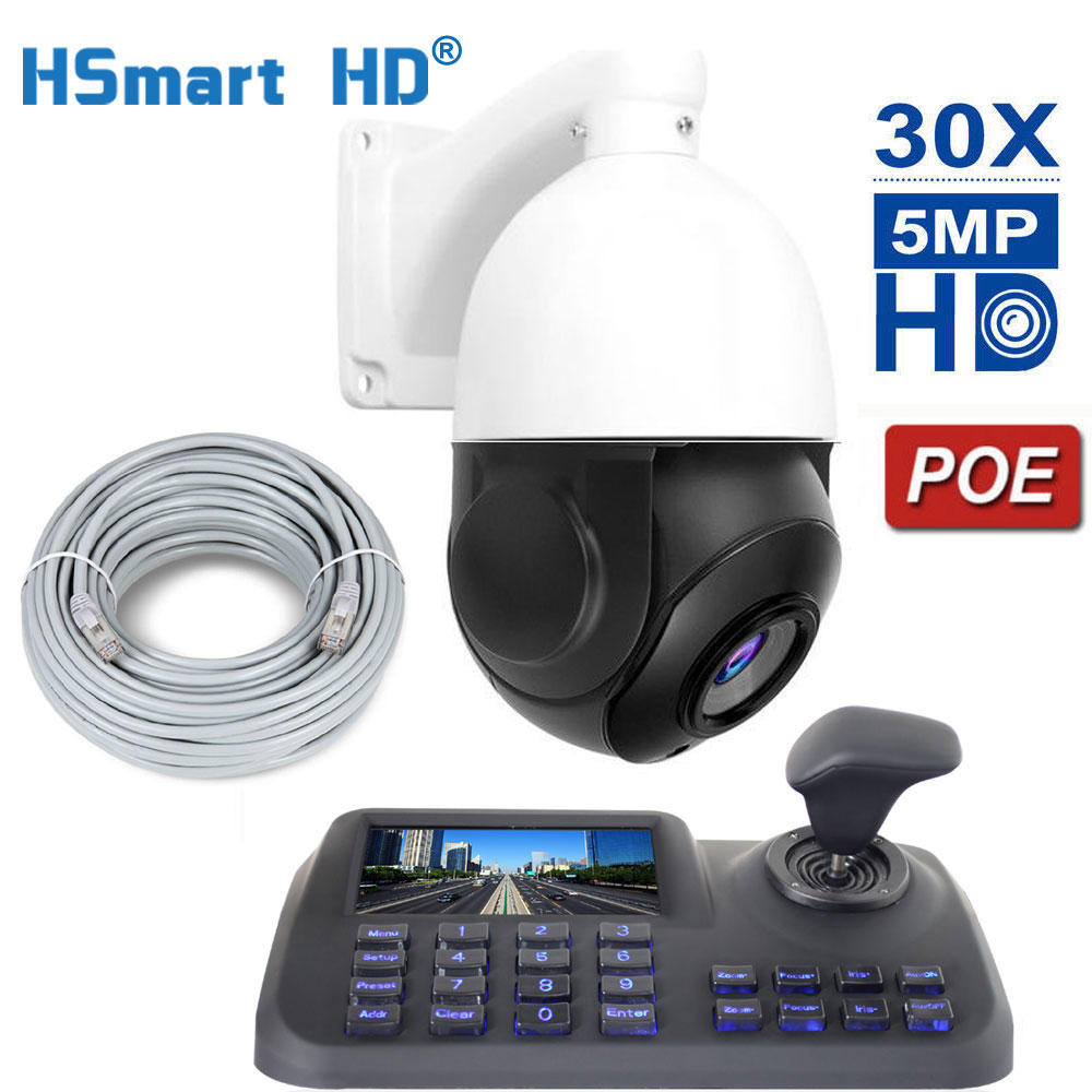 30x Zoom HD 5MP POE IP Ptz Camera Outdoor System + Onvif 3D CCTV IP PTZ Joystick Controller Keyboard With 5 Inch LCD Screen