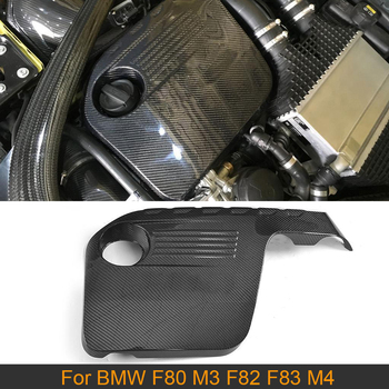 Front Engine Cover Trim For BMW F80 M3 F82 F83 M4 2014 - 2019 Hood Inside Engine Cover Trim Hood Bonnet Protector Carbon Fiber image