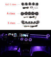 Lámpara LED de luz ambiental para decoración de aire acondicionado de coche con turbina de ventilación para benz A/C/E/GLC/CLA clase W205 W213 X253 W117