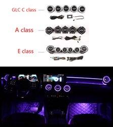 LED التوربينات الهواء تنفيس سيارة الهواء تنفيس w205 الضوء المحيط لبنز A /C /E/ GLC/ CLA الفئة W205 W213 X253 W117 تنفيس الهواء led glc x253
