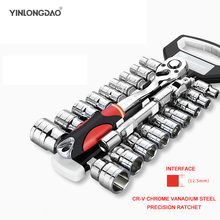 1/4 3/8 1/2Car RepairTool Set Ratchet Wrench Chrome Steel Manual Sleeve + Release Handle Multi-function Universal DIYToos
