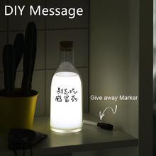 Ночной светильник с молочной бутылкой для сна зарядка через