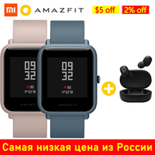 Global Version Amazfit Huami Bip Lite Original Xiaomi Smart Watch