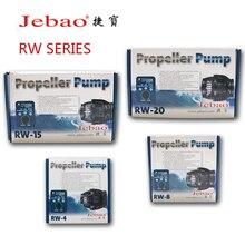 Jebao/Jecod 110~ 240V RW-4 RW-8 RW-15 RW-20 Коралл цилиндр насоса. Аквариумная волновая машина аквариумный насос