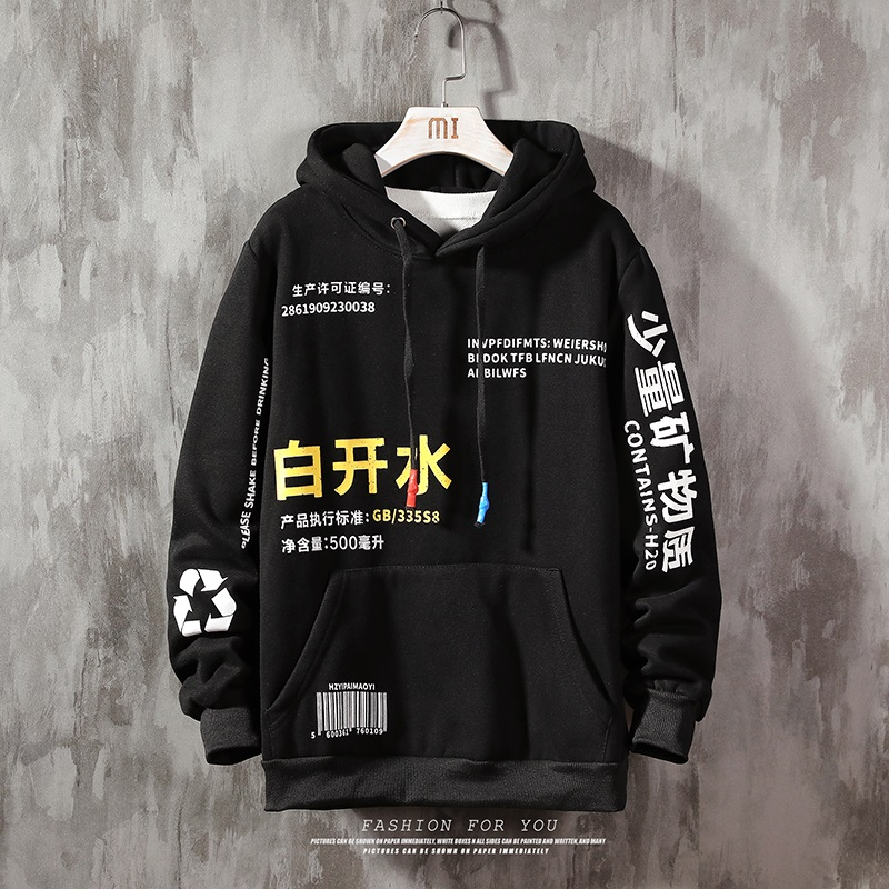 Men Hip Hop Hoodie Sweatshirt  Chinese Character Hoodie Streetwear Casual Black Hooded Pullover Cotton Autumn 2019