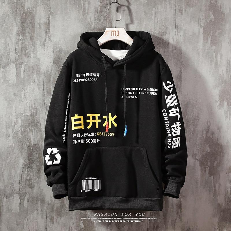 Men Hip Hop Hoodie Sweatshirt  Chinese Character Hoodie Streetwear Casual Black Hooded Pullover Cotton Autumn 2019