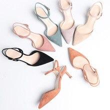 古典的なオフィスのキャリアの靴女性 2020 春 6 センチメートル薄型ハイヒールバックストラップシューズサンダルフロック結婚式パーティーかかと