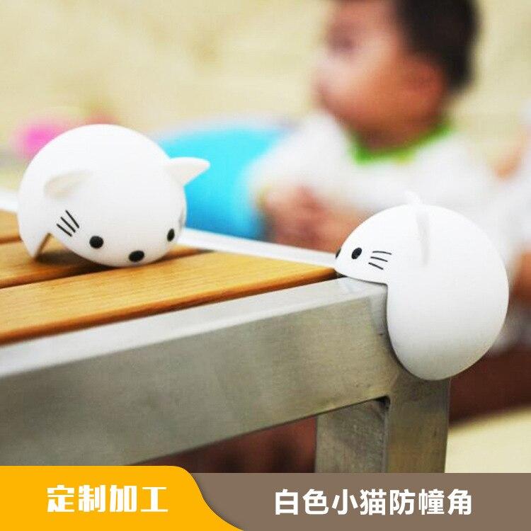 Cartoon Animal Modeling Silica Gel Infant Bumper Corner Protector Safe Protective Case Frog Silica Gel Anticollision