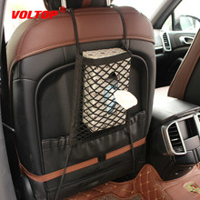 Car Stowing Tidying Seat Organizer Car Accessories Front Seat Middle Double Net Pocket Cell Phone Bag Storage Net цены онлайн