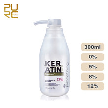 PURC brazylijska keratyna 12% formalin 300ml zabieg keratynowy kręcone włosy prostowanie wygładzanie produkt 0% 5% 8% 12% Formalin