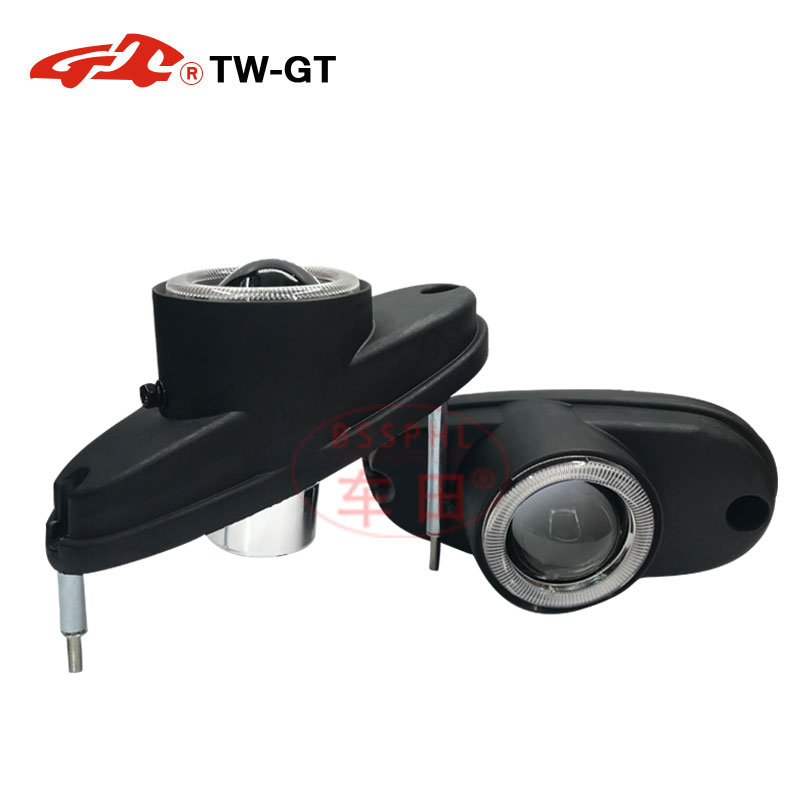 BSSPHL Car-Styling Light HD 2.0 Inch High-definition Spotlight Lens Fit For DAEWOO LANOS,can Be Equipped With H8 H9 H11 Bulbs