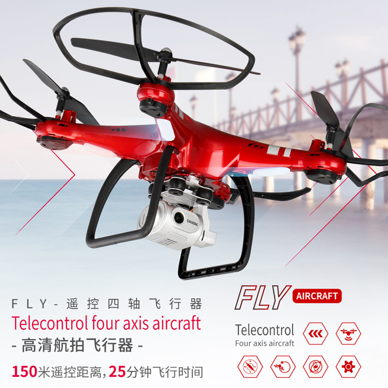 Super Large Unmanned Aerial Vehicle High-definition Aerial Photography Ultra-Long CHILDREN'S Toy Quadcopter Life Drop-resistant