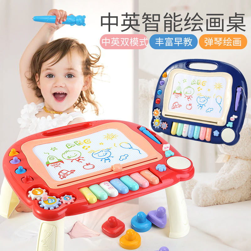 Super CHILDREN'S Children Painted Multicolor Large Drawing Board Plate Magnetic Pen Unisex Doodle Board Baby Toy 1 Year Old 3 title=