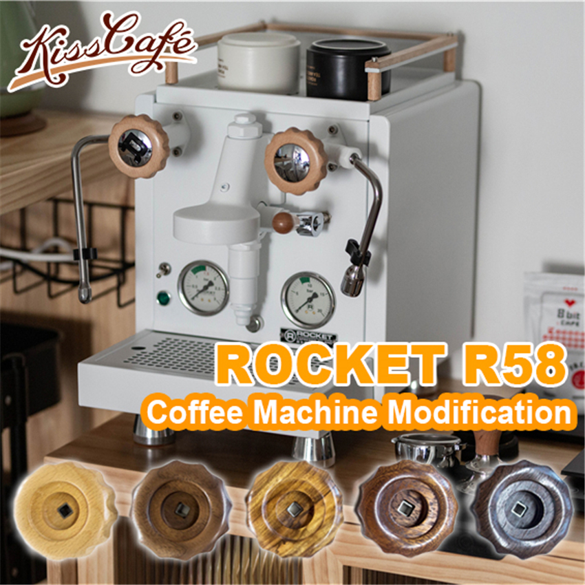 1 Set Coffee Machine Modification For ROCKET R58 Wooden Handle Tools Espresso Accessories