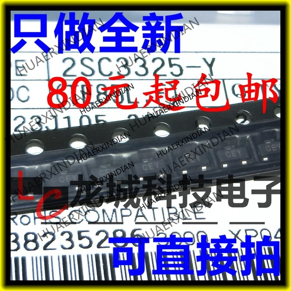 10 шт./лот Новый NPN 2SC3325-Y CEY SOT-23 в наличии
