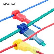 T-образные электрические соединители для проводов изолированное уплотнение быстрое соединение обжимные клеммы Блокировка Для 0,5-4 мм 22-18AWG/12-10AWG/18-14AWG