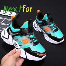 Spring Unisex Children Sneakers Black Green Young Casual Shoes Brand Kids Designer Sneakers Anti Slip Gym Shoes For Kids Girls