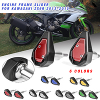 Motorcycle 2014 14 15 ZX6R Falling Protection Frame Slider Fairing Guard Anti Crash Pad for KAWASAKI NINJA ZX 6R ZX 6R 2013 2015