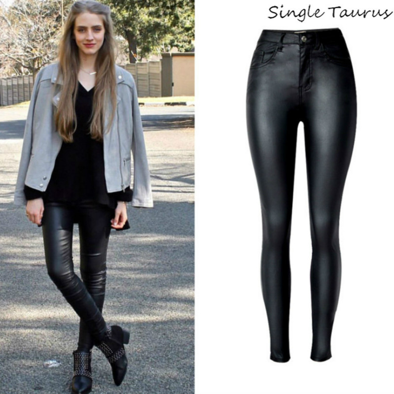 High Waist PU Imitation Leather Jeans Women Fashion Black Elasticity Skinny Jeans Femme Push Up Slim Vaqueros Mujer Pencil Pants 2