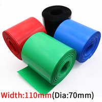 Tubo termorretráctil de PVC de 110mm de ancho, diámetro de 70mm, envoltura de película de aislamiento de batería de litio, funda protectora, paquete de Cable de alambre de colores