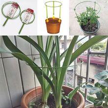 Садовое растение опорные кольца вьющиеся растения 28 см 40 см круглый поддерживающая рама