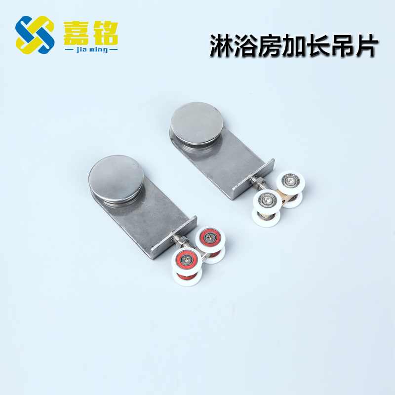 Shower Room Accessories Pulley Shower Door Pulley Hanging Wheel Bathroom Glass Door Sliding Door Pulley Track Accessories
