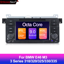 DSP IPS Android 9.0 4G 64G Car GPS Radio stereo For BMW E46 M3 3 Series 318/320/325/330/335 Land Rover 75 dvd player navigation(China)