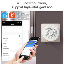 PGST PW150 Tuya WIFI Home Alarm System Wireless Security Burglar Smart Home APP Control with PIR Motion Sensor