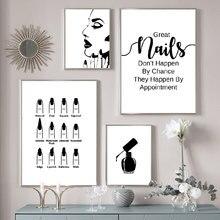 Cuadro artístico para salón de belleza, decoración de pared, pintura en lienzo, esmalte de uñas de salón de belleza, pósteres con citas, imagen Modular, regalo abstracto artístico