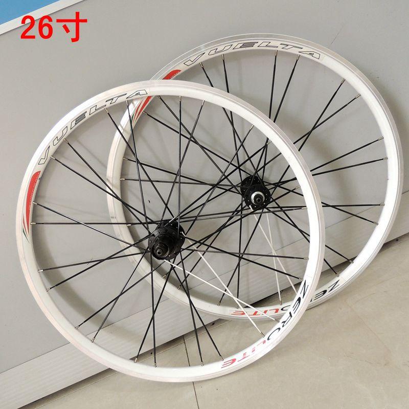 New stock 26er mtb bike wheelset double layer alloy aluminum rim RM40 hub V brake wheels