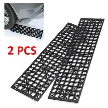 2PCS Car Road Trouble Clearer Auto Vehicle Car Off Mud Tire Skid Plate Self-Driving Off-Road Recovery Non-slip Tracks Winter