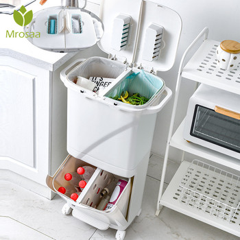 Kitchen Press Garbage Bag Holder Sorting Trash Can Rubbish Bin Pedal Type Dry And Wet Separation Recyclable Waste Bin with wheel trash cans for the kitchen bathroom wc garbage classification rubbish bin dustbin bucket press type waste bin garbage bucket