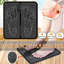 Electric EMS Foot Massager TENS massage Acupuncture Feet Muscle Stimulator Physiotherapy